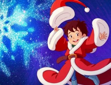Mairie de Torcy - Vacances de Noël au Centre de Loisirs