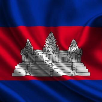 Torcy, paysages et patrimoine - Association franco – cambodgienne